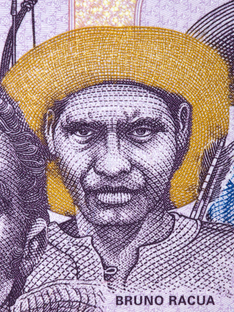 Bruno Racua portrait from Bolivian money