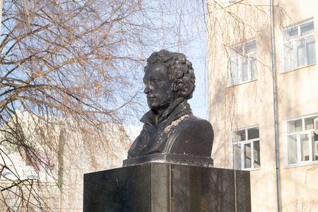 The famous Russian Poet and Writer Pushkin.