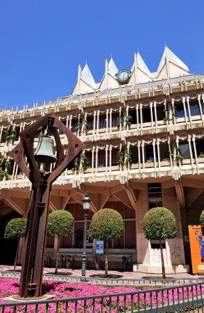 Town Hall of Ciudad Real, Castilla la Mancha, Spain