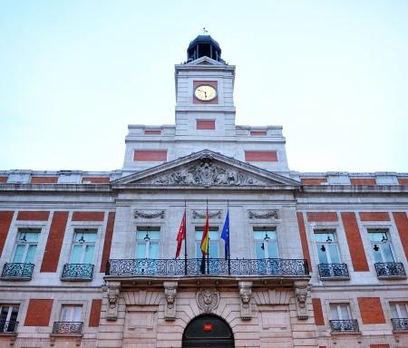 Clock from Puerta del Sol, Madrid, Spain