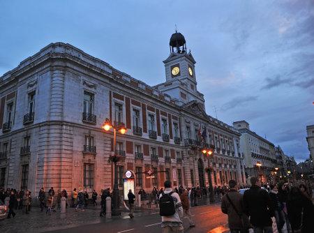 Evening in Puerta del Sol, Madrid, Spain