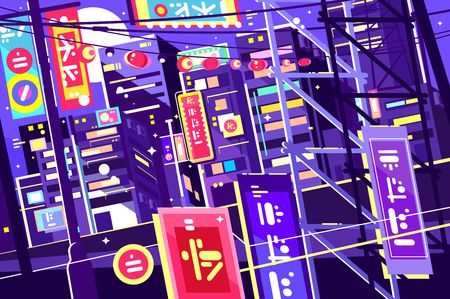 Illustration pour Evening chinese city. Bright neon signs, glowing streets. Vector illustration - image libre de droit