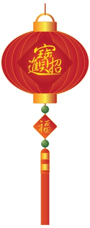 Chinese New Year Lantern with Bringing in Wealth Treasure and Prosperity Words