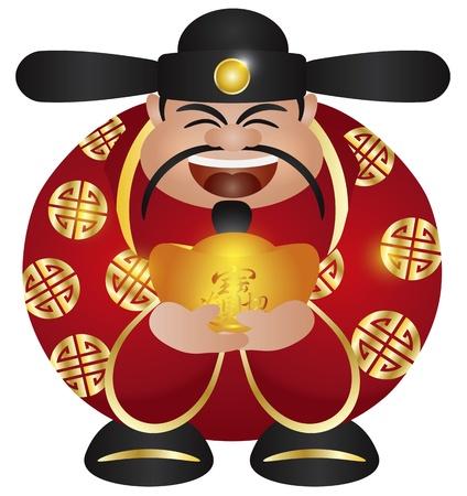 Happy Chinese Lunar New Year Prosperity Money God Holding Gold Bar Illustration Isolated on White Background