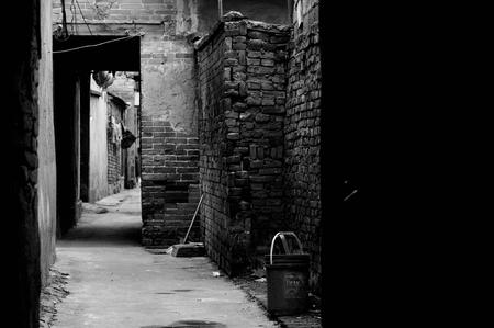 Suixi Street