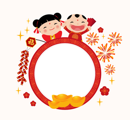 Chinese New Year Greetingsの素材 [FY31050995640]