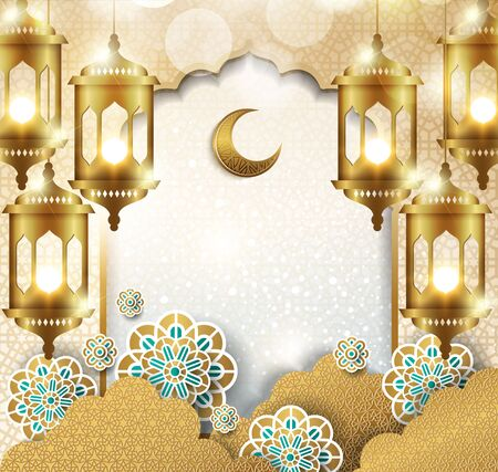 Ilustración de Ramadan kareem half a month with cut Clouds, 3D paper and golden lantern template islamic ornate background - Imagen libre de derechos