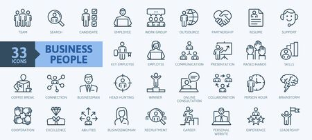 Illustration pour Business people, human resources, office management - thin line web icon set. Outline icons collection. Simple vector illustration. - image libre de droit