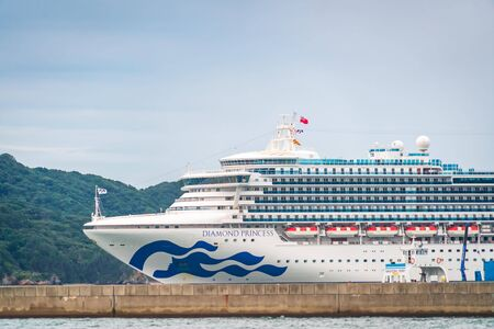 Photo for Toba, Japan - 24 Sep 2019 : Diamond Princess cruise is docking on Toba island, Japan. - Royalty Free Image
