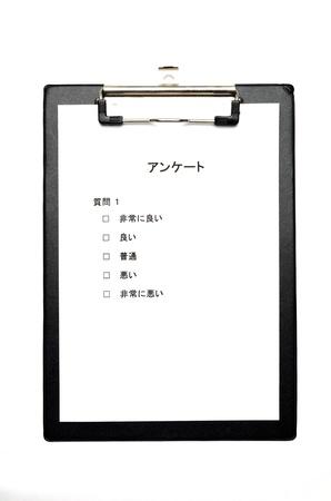 Junsu120500188