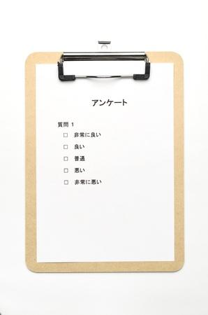 Junsu120500189
