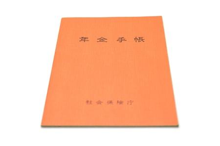 Junsu120700327