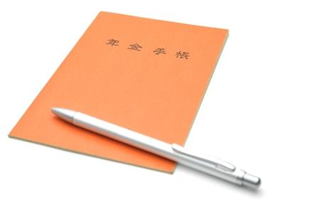 Junsu120700328