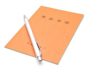 Junsu120700329
