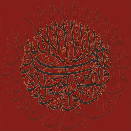 Illustration pour Illustration of an arabic calligraphic symbol - image libre de droit