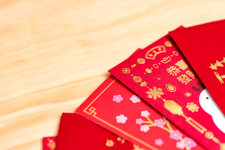 Red bag, red envelope, Chinese New Year, paper bag, Chinese New Year, paper bags