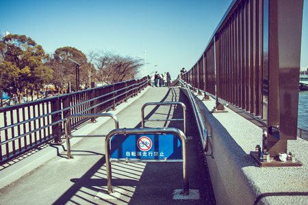 Slope and ramp for walk ar park in tokyo, do not entrance by bicycle.