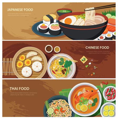asia street food web banner , thai food , japanese food , chinese food flat design