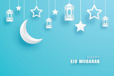 Illustration pour Happy Eid Mubarak greeting card with crescent moon paper art background. Ramadan Kareem vector illustration. Use for banner, poster, flyer, brochure template. - image libre de droit