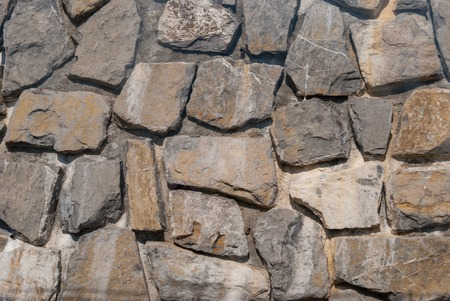 A fragment of stonework from the large natural stone.