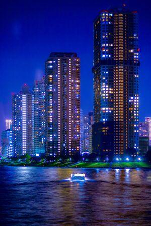 Kanzilyou200600446