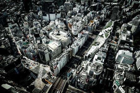 Photo pour Tokyo skyline seen from the Shibuya Sky - image libre de droit