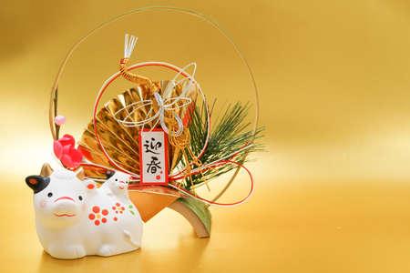 Foto de Ox Year greeting cards, New Year material (2021 New Year zodiac) - Imagen libre de derechos