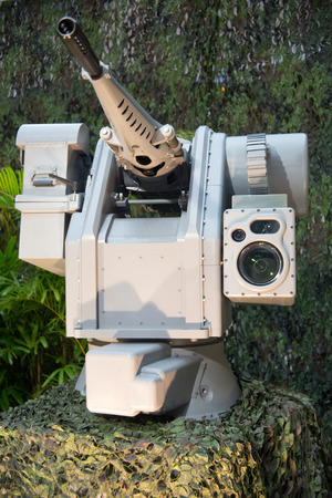 Ground to air missile system
