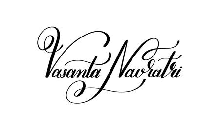Vasanta Navratri hand written lettering inscription to indian sp
