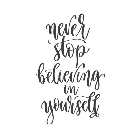 Illustration pour never stop believing in yourself - hand lettering inscription positive quote - image libre de droit
