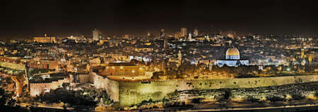Panoramic night view of Temple Mount from the Mount of Olives, Jerusalem, Israel