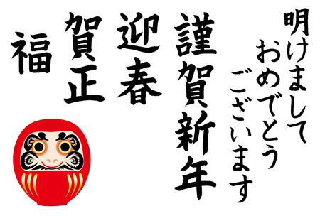 Karasufukazawa151100010