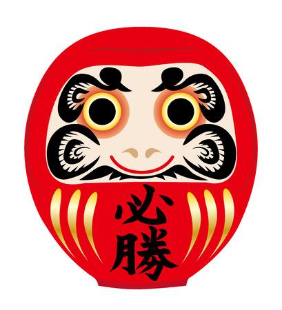 Karasufukazawa151100015