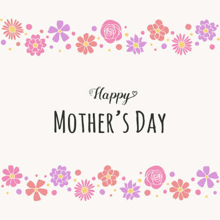 Illustration pour Happy Mother's Day - card with cute flowers and greetings. Vector - image libre de droit