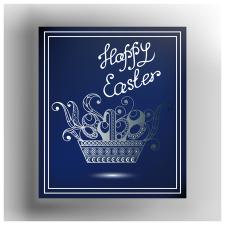 Graphic abstract decorative basket with eggs (symbol of the Easter holiday). Suitable for invitation, flyer, sticker, poster, banner, card,label, cover, web. Vector illustration.