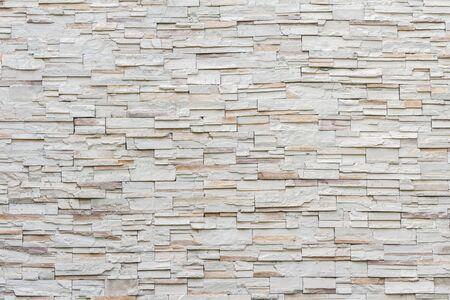 Photo pour white modern stone brick wall surface texture for background - image libre de droit