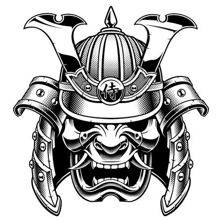 Ilustración de Samurai warrior mask - Imagen libre de derechos