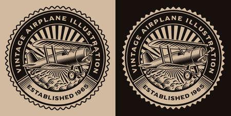 Photo pour A black and white round emblem with a vintage airplane - image libre de droit