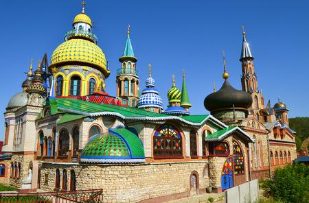 Photo pour All Religions Temple in Kazan city, Russia - image libre de droit
