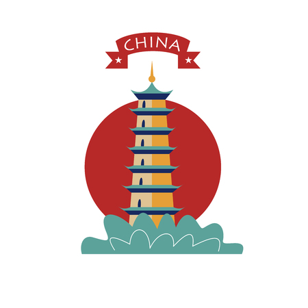 Chinese, Japanese architecture. Vector illustration. Chinese pagoda.