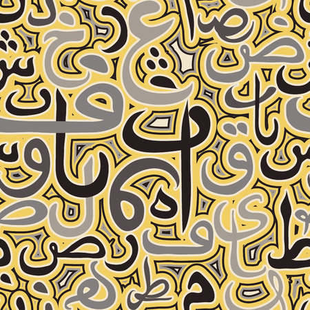 Illustration pour seamless pattern ornament Arabic calligraphy of text Eid Mubarak concept for muslim community festival Eid Al Fitr Eid Mubarak - image libre de droit