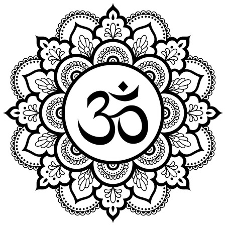 Illustration pour Circular pattern in the form of a mandala. OM decorative symbol. Mehndi style. Decorative pattern in oriental style with the ancient Hindu mantra OM. Henna tattoo pattern in Indian style. - image libre de droit