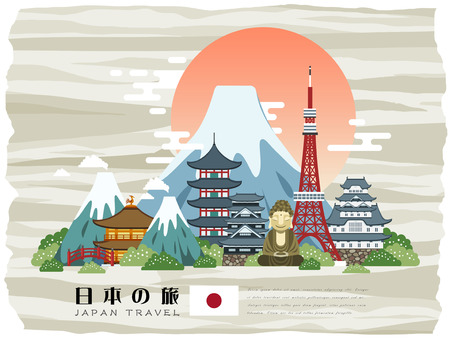 Ilustración de attractive Japan travel poster - Japan Travel in Japanese words - Imagen libre de derechos