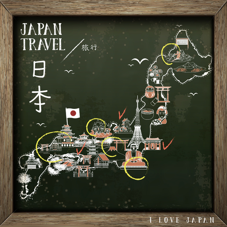 Illustration pour creative Japan travel map on blackboard - Japan country name in Japanese words - image libre de droit