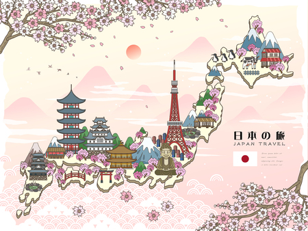 Illustration for attractive Japan travel poster with sakura - Japan Travel in Japanese words - Royalty Free Image