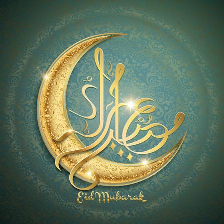 Illustration pour Arabic calligraphy design of text Eid Mubarak for Muslim festival. Gorgeous golden moon. - image libre de droit