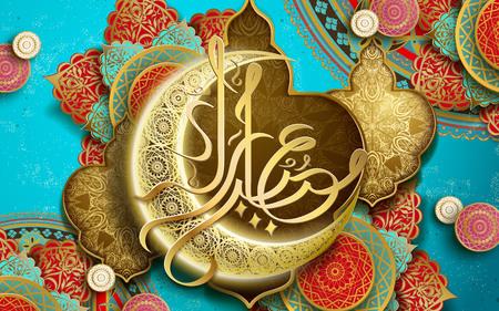 Illustration pour Eid Mubarak calligraphy on a golden crescent, with flower shaped patterns, turquoise background - image libre de droit