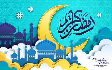 Illustration pour Ramadan Kareem calligraphy design with mosque in clouds and crescent moon - image libre de droit