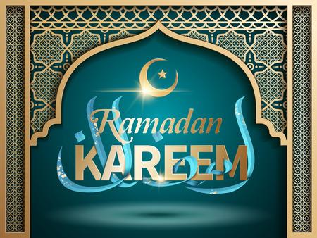 Illustration pour Ramadan Kareem illustration design, with arabic calligraphy and English slogan, turquoise background - image libre de droit
