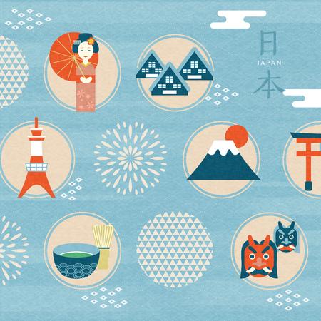 Ilustración de A Japan culture symbol design, adorable japanese traditional symbols in flat design, Japan country name in Japanese on the top right - Imagen libre de derechos